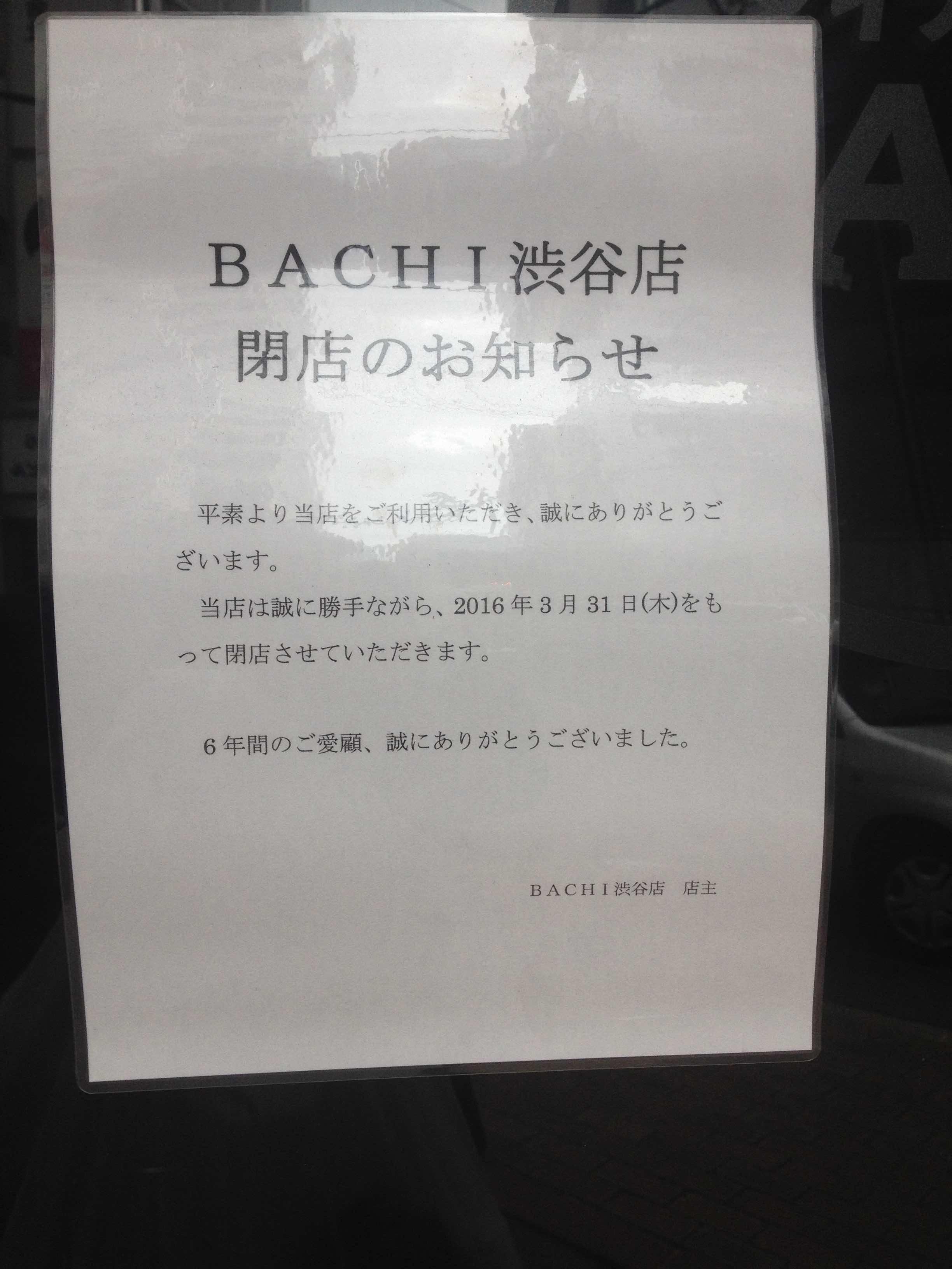 BACHI.jpg
