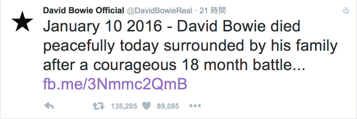 BowieTwitter.png
